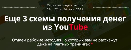 http://picterzone.ucoz.ru//INFO/vebnar/ABalykov/3shem_tren_may2017.jpg
