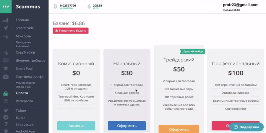 http://picterzone.ucoz.ru/INFO/3COMMAS/3Com_tarifs.jpg
