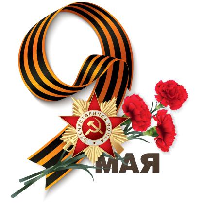 http://picterzone.ucoz.ru/INFO/9maypic.jpg