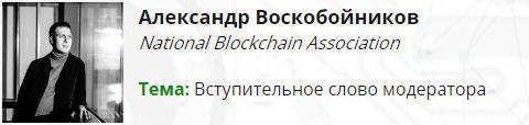 http://picterzone.ucoz.ru/INFO/BTC/BlkChConf/Snap2.jpg