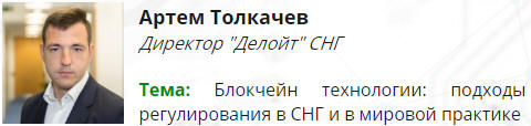http://picterzone.ucoz.ru/INFO/BTC/BlkChConf/Snap3.jpg