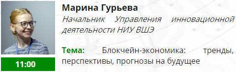 http://picterzone.ucoz.ru/INFO/BTC/BlkChConf/Snap5.jpg