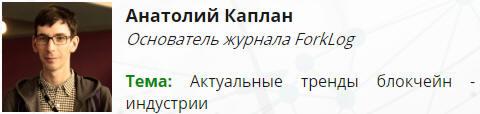 http://picterzone.ucoz.ru/INFO/BTC/BlkChConf/Snap6.jpg