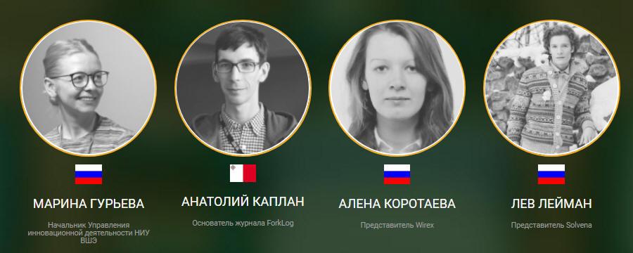http://picterzone.ucoz.ru/INFO/BTC/BlkChConf/Speakers2.jpg
