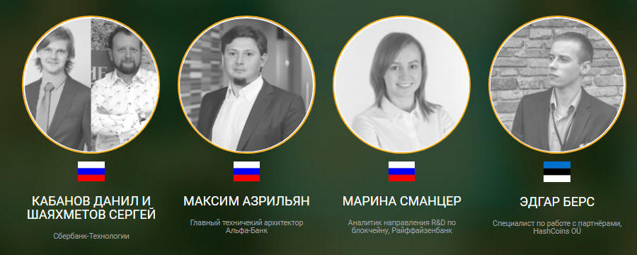 http://picterzone.ucoz.ru/INFO/BTC/BlkChConf/Speakers3.jpg