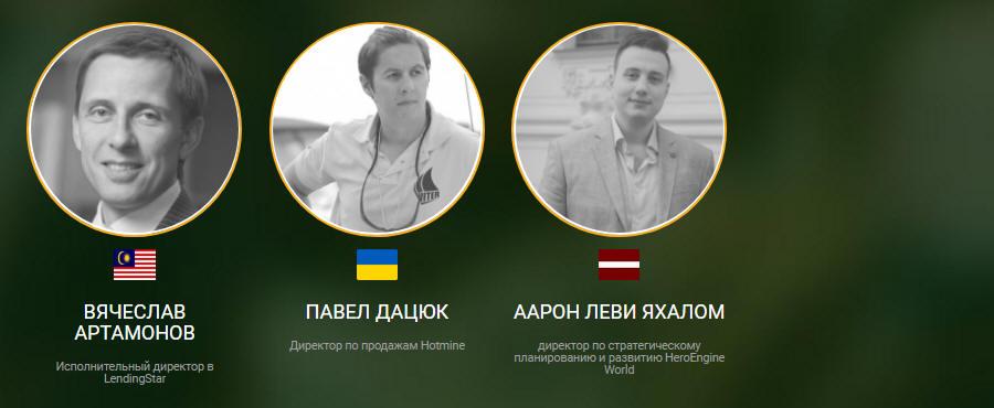 http://picterzone.ucoz.ru/INFO/BTC/BlkChConf/Speakers5.jpg