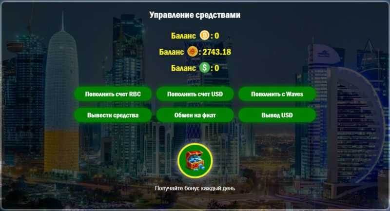 http://picterzone.ucoz.ru/INFO/ENCICLO/COINS/RbCoin_lich_cab.jpg