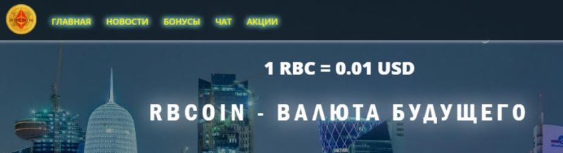 http://picterzone.ucoz.ru/INFO/ENCICLO/COINS/RbCoin_title1.jpg