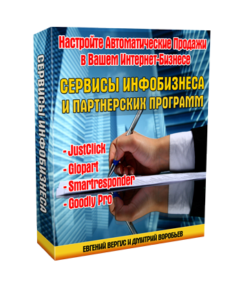 http://picterzone.ucoz.ru/INFO/NastroikaServis.png