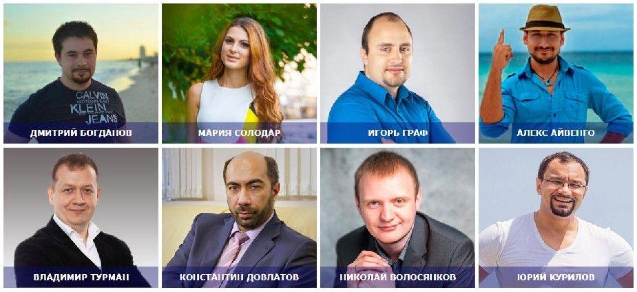 http://picterzone.ucoz.ru/INFO/PiterInfoBiz2016/SpPIZ2016-1.jpg