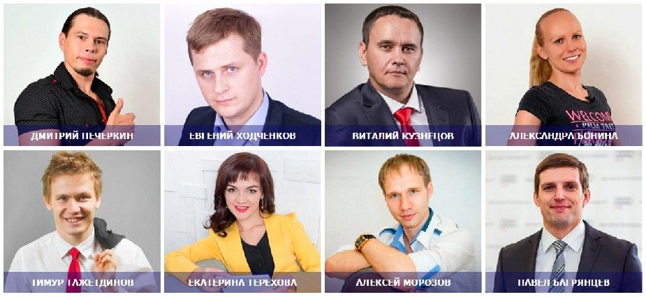 http://picterzone.ucoz.ru/INFO/PiterInfoBiz2016/SpPIZ2016-2.jpg