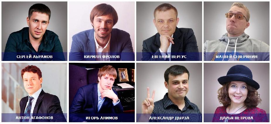 http://picterzone.ucoz.ru/INFO/PiterInfoBiz2016/SpPIZ2016-3.jpg