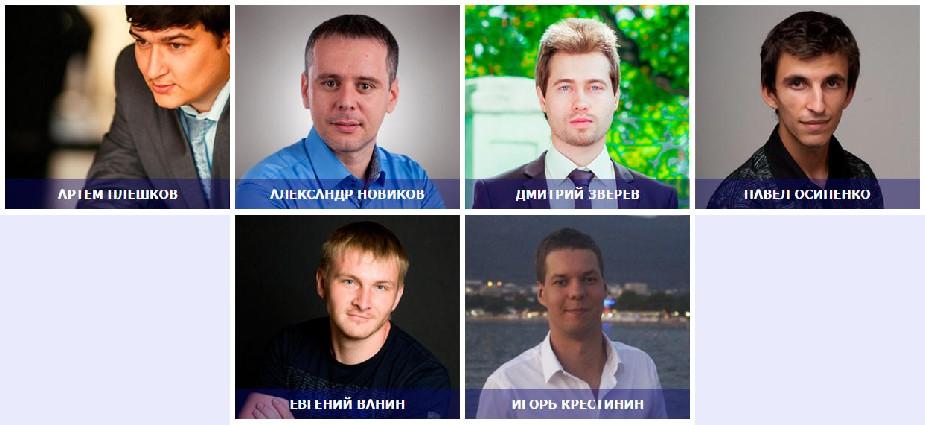 http://picterzone.ucoz.ru/INFO/PiterInfoBiz2016/SpPIZ2016-4.jpg