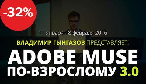http://picterzone.ucoz.ru/INFO/Trening_vgyn11jan.jpg