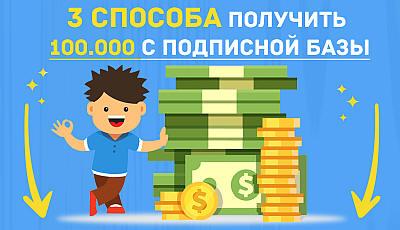 http://picterzone.ucoz.ru/INFO/VZ/Intens_vzubov_3way.jpg
