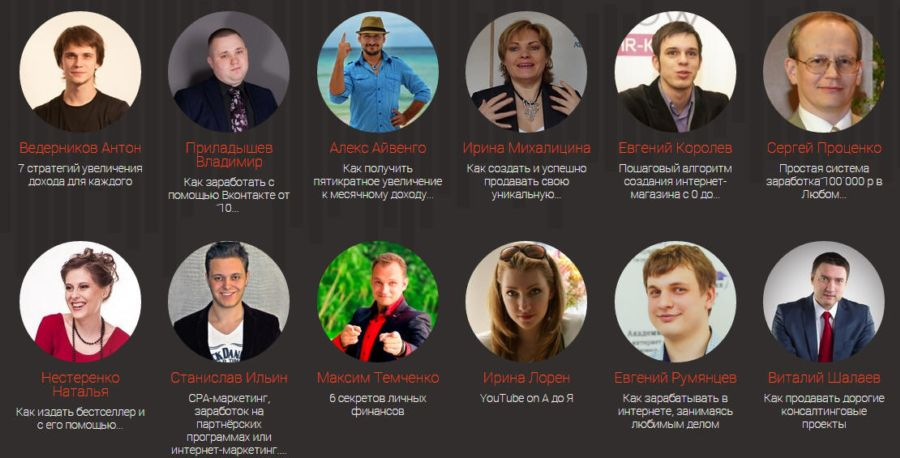 http://picterzone.ucoz.ru/INFO/conf/ISTDOX20/IstDox3-900.jpg