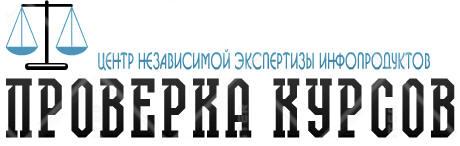 http://picterzone.ucoz.ru/INFO/logo/Logo_Proverka_kursov.jpg