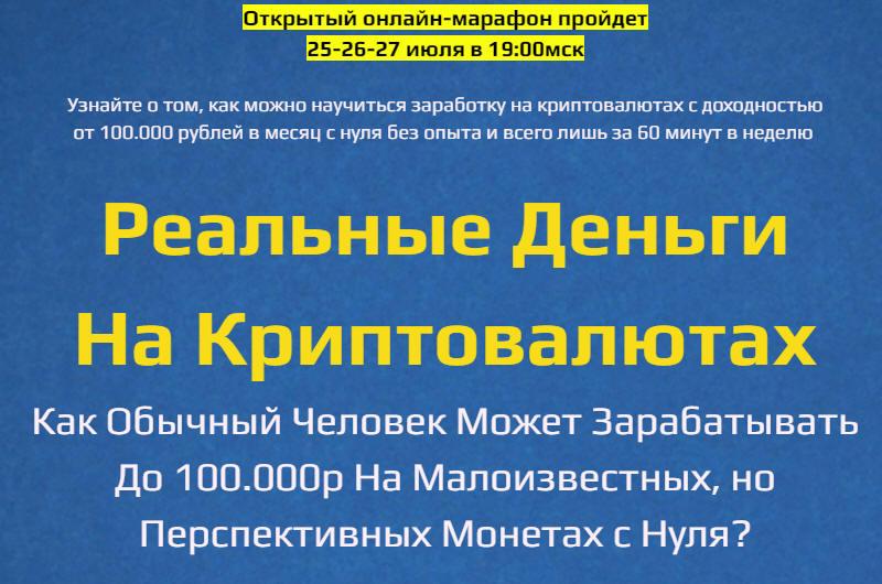 http://picterzone.ucoz.ru/INFO/vebnar/ABalykov/3day_50000fromCrypta.jpg