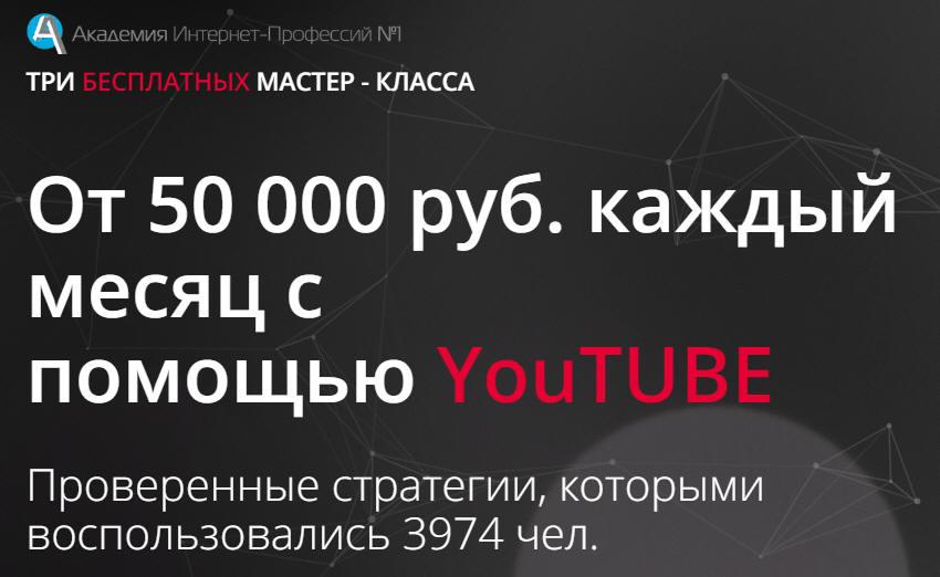 http://picterzone.ucoz.ru/INFO/vebnar/ABalykov/50000fromYoutube.jpg