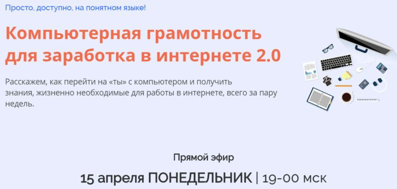http://picterzone.ucoz.ru/INFO/vebnar/ABalykov/CompGram_autoveb_15-04-19.jpg