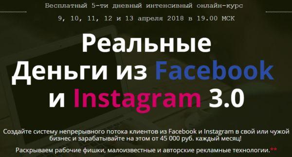 http://picterzone.ucoz.ru/INFO/vebnar/ABalykov/Facebook3_600.jpg