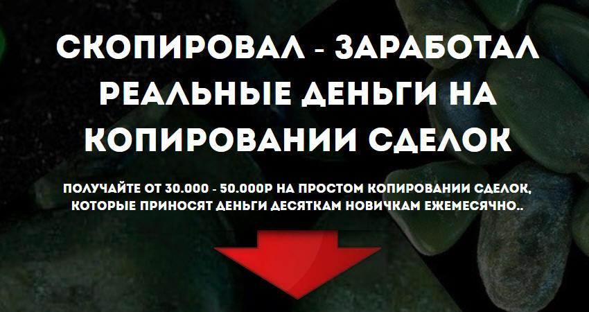 http://picterzone.ucoz.ru/INFO/vebnar/ABalykov/Scopir_zarabotal_30-31-10-19.jpg