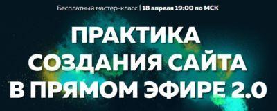 http://picterzone.ucoz.ru/INFO/vebnar/VGyngaz/MasClassMuse_18-04_400.jpg