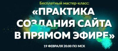 http://picterzone.ucoz.ru/INFO/vebnar/VGyngaz/MasClassMuse_19-02_400.jpg