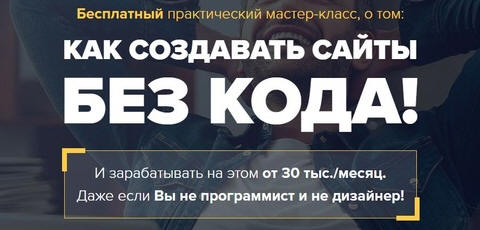 http://picterzone.ucoz.ru/INFO/vebnar/VGyngaz/MasClass_no_code.jpg