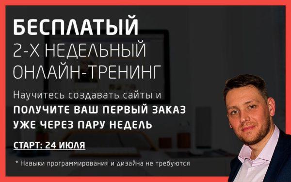 http://picterzone.ucoz.ru/INFO/vebnar/VGyngaz/Tren2week.jpg