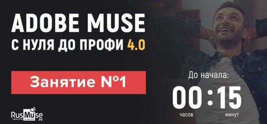 http://picterzone.ucoz.ru/INFO/vebnar/VGyngaz/Trening_do_profi-4.jpg