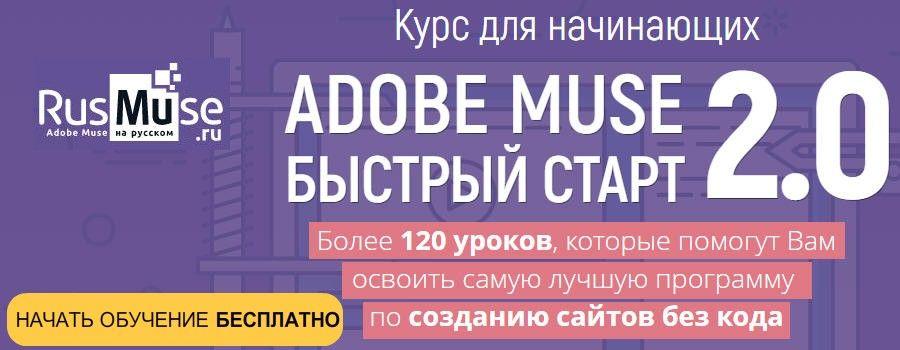 http://picterzone.ucoz.ru/INFO/vebnar/VGyngaz/banFastam2-900.jpg