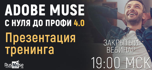 http://picterzone.ucoz.ru/INFO/vebnar/VGyngaz/doProfi4.jpg