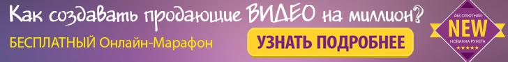 http://picterzone.ucoz.ru/INFO/vebnar/VZubov/vp-728-90.png