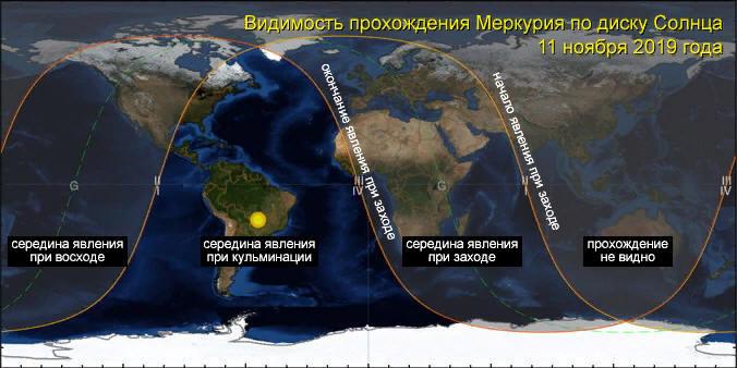 http://picterzone.ucoz.ru/SKY/Mercury/Map_MercOnSun_11-11-19.jpg