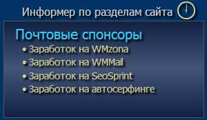 http://picterzone.ucoz.ru/bn/infor.jpg